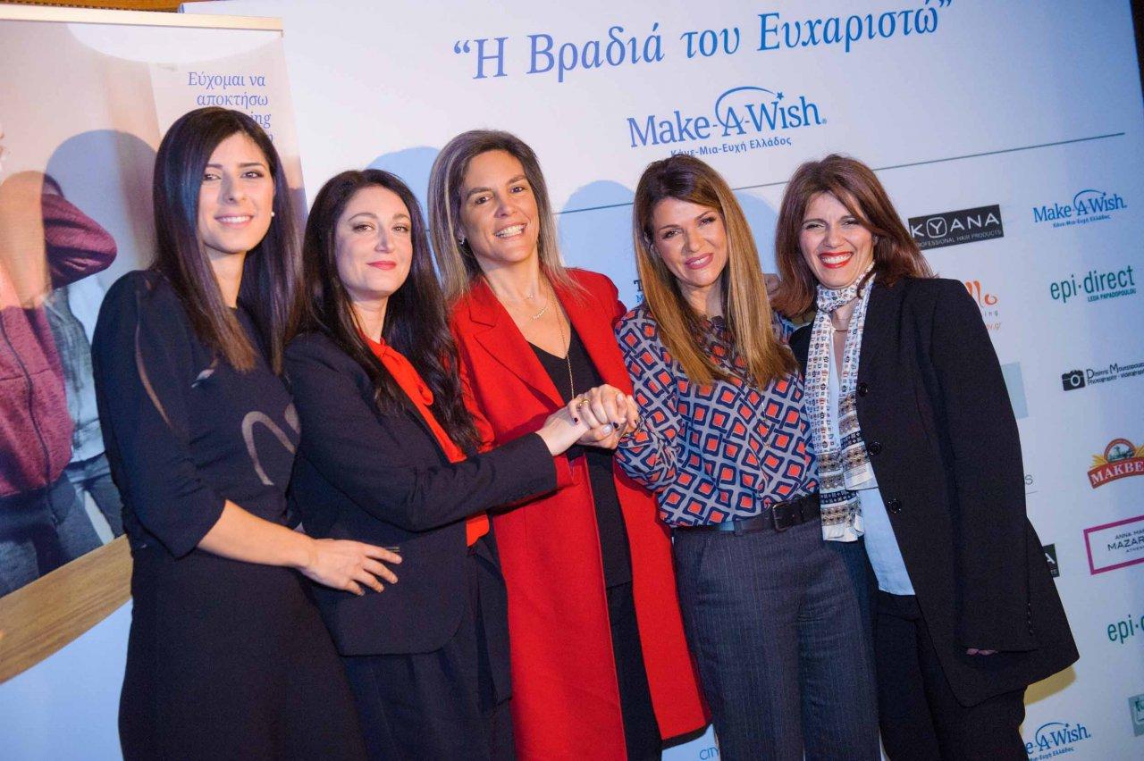 «Η Βραδιά του Ευχαριστώ» του Make-A-Wish στη Θεσσαλονίκη
