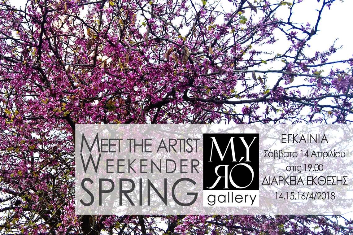 Meet the Artist Weekender Spring στην Myrό Gallery