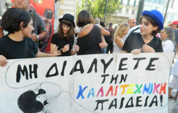 Οι μαθητές του Καλλιτεχνικού Σχολείου Θεσσαλονίκης ζητούν λύσεις