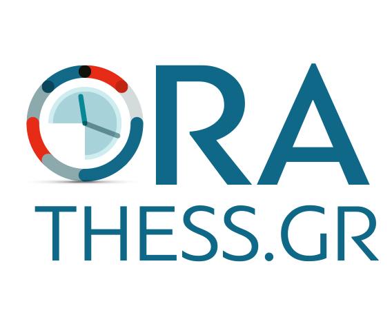 OraThess