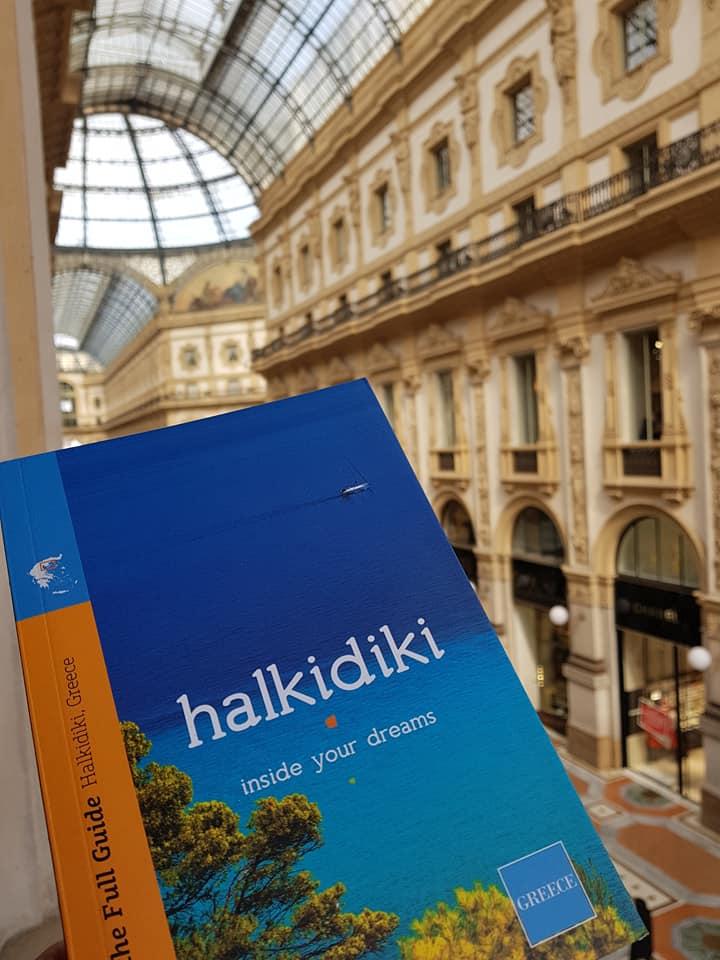 Η Χαλκιδική κερδίζει έδαφος στην Ιταλική αγορά