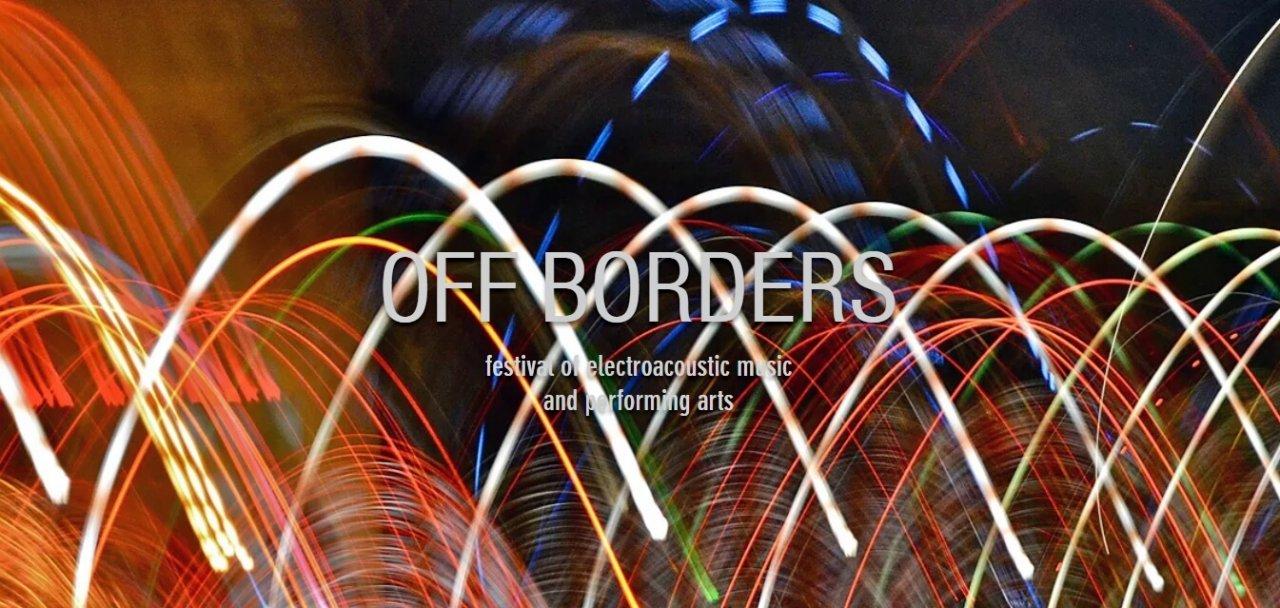 Off Borders Festival στο Κρατικό Μουσείο Σύγχρονης Τέχνης