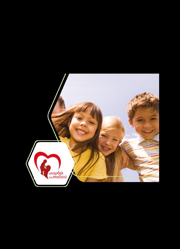 Η καρδιά του Becel Pro Activ «χτυπά» για τα παιδιά!