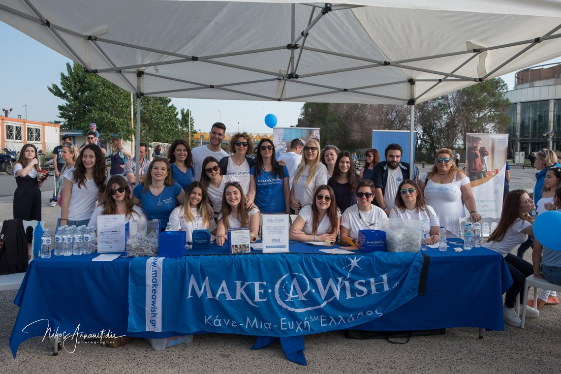 Walk-For-Wishes στη Θεσσαλονίκη