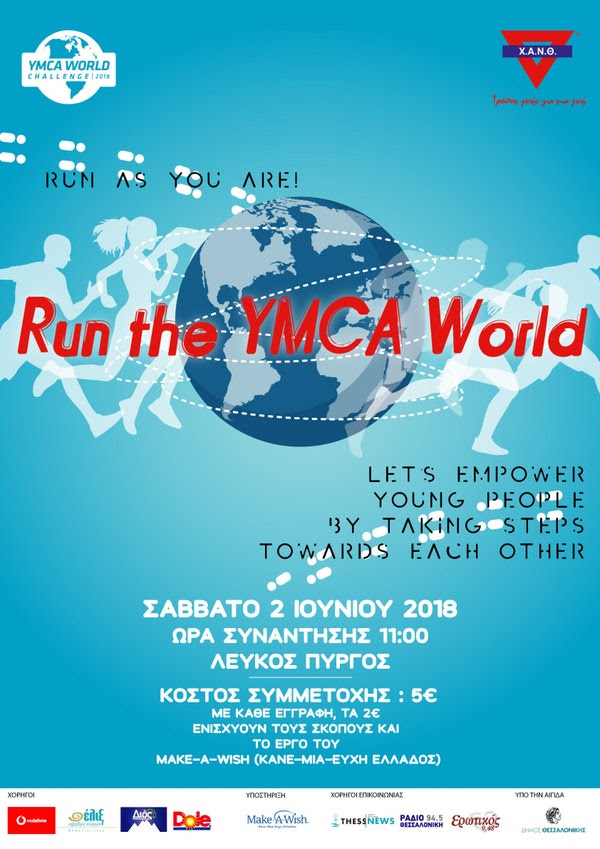 """YMCA World Challenge 2018"""