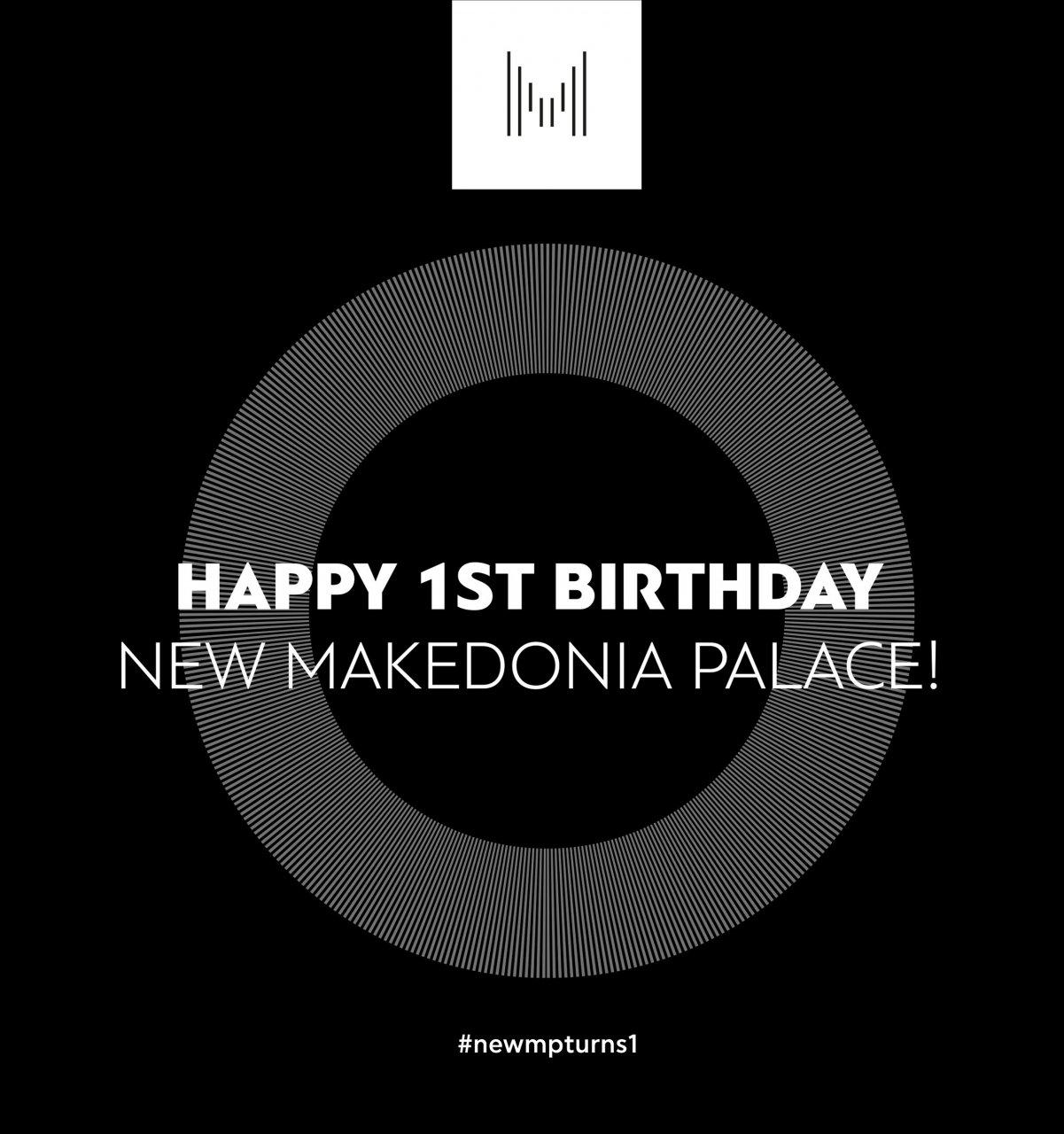 Ένας χρόνος λειτουργίας για το πλήρες ανακαινισμένο Makedonia Palace!