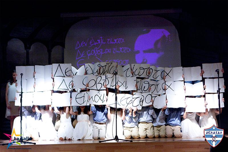 Κολέγιο «ΔΕΛΑΣΑΛ»: «Φτάσε όπου δεν μπορείς»