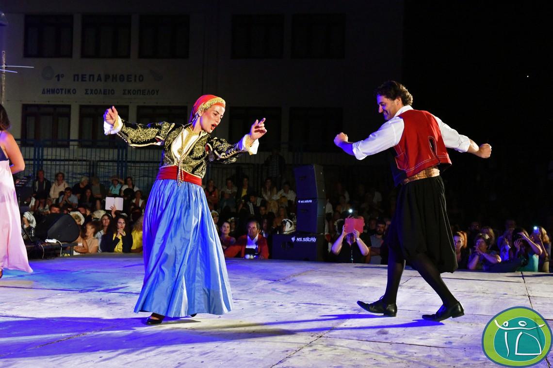 6ο Φεστιβάλ Παραδοσιακών Χορών «Διαμαντής Παλαιολόγος» στη Σκόπελο