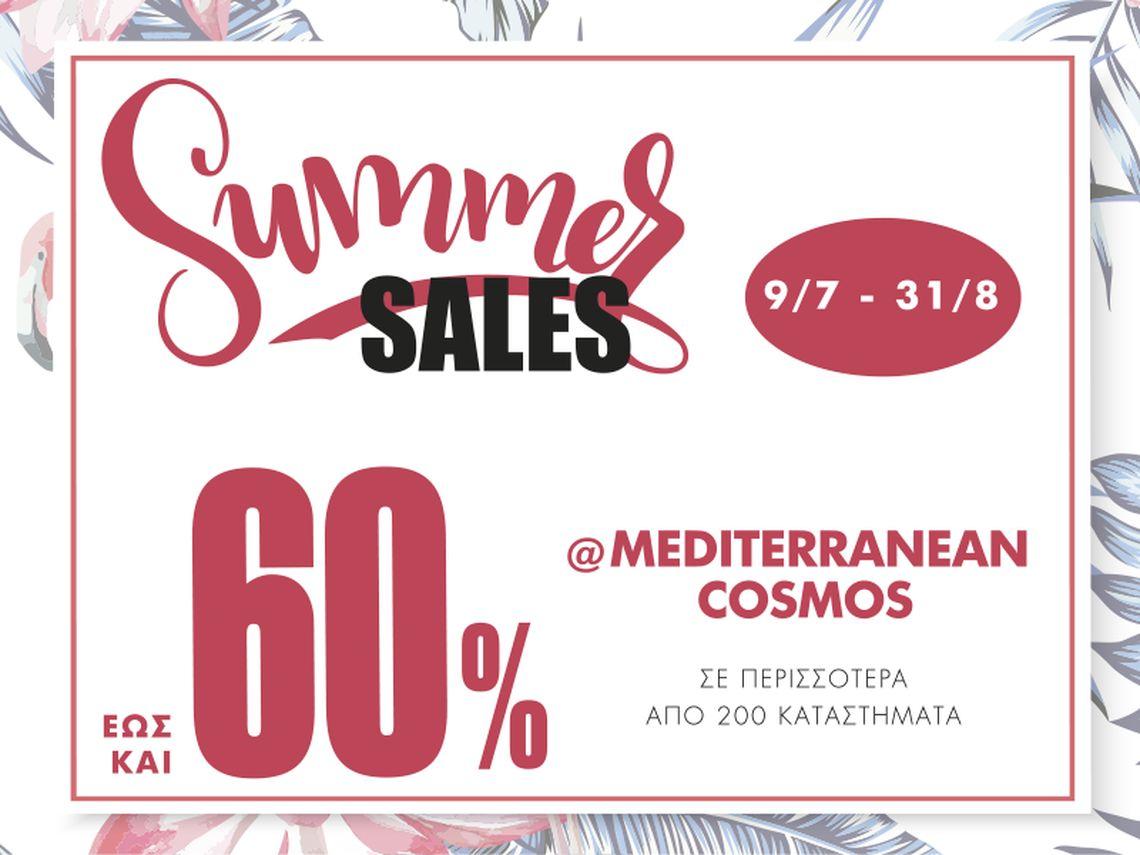 Summer Sales @ Mediterranean Cosmos