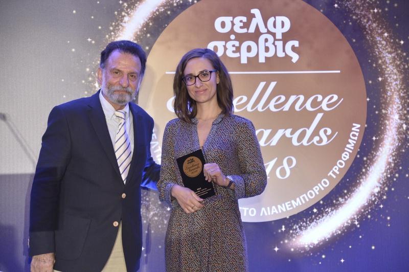 Χρυσό βραβείο για την Μπατζίνα της Χρυσής Ζύμης