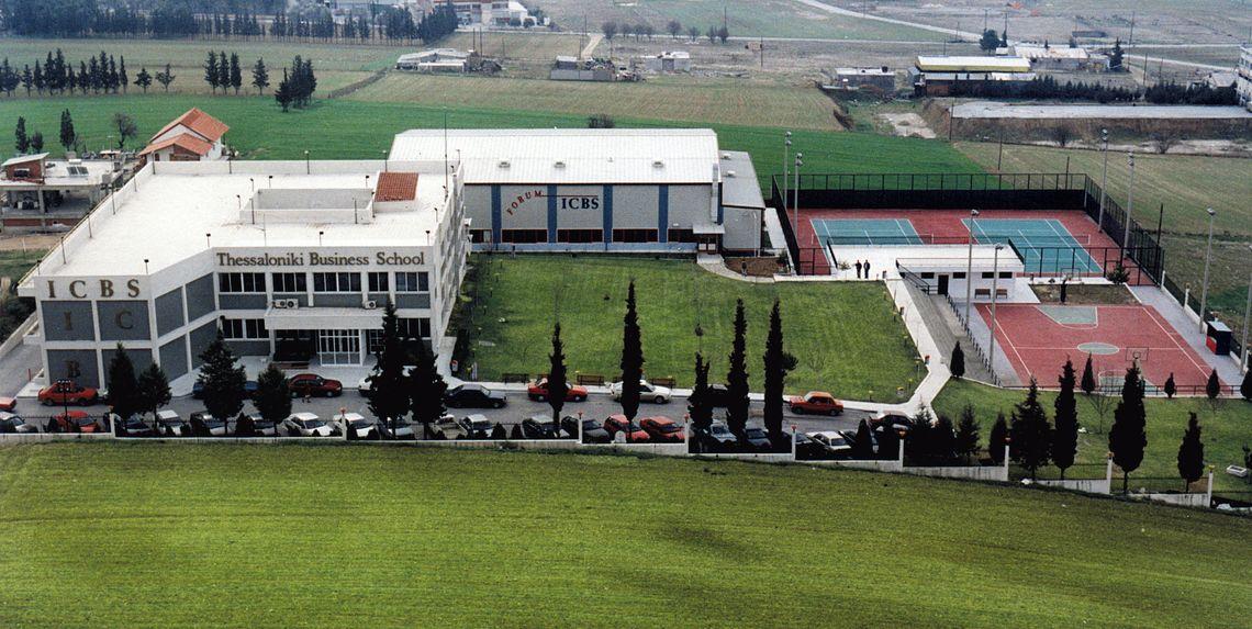 ICBS Business College Θεσσαλονίκης: Orientation Day
