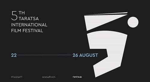Εκδηλώσεις στο πλαίσιο του 5ου Taratsa International Film Festival