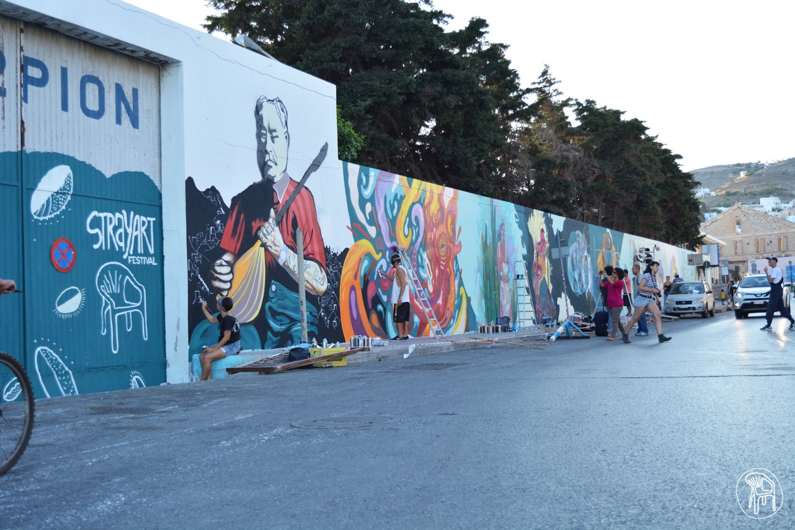 2ο Stray Art Festival στη Σύρο