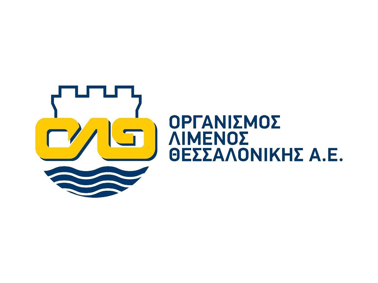 Το κρουαζιερόπλοιο «Salamis Filoxenia» στο Λιμάνι της Θεσσαλονίκης