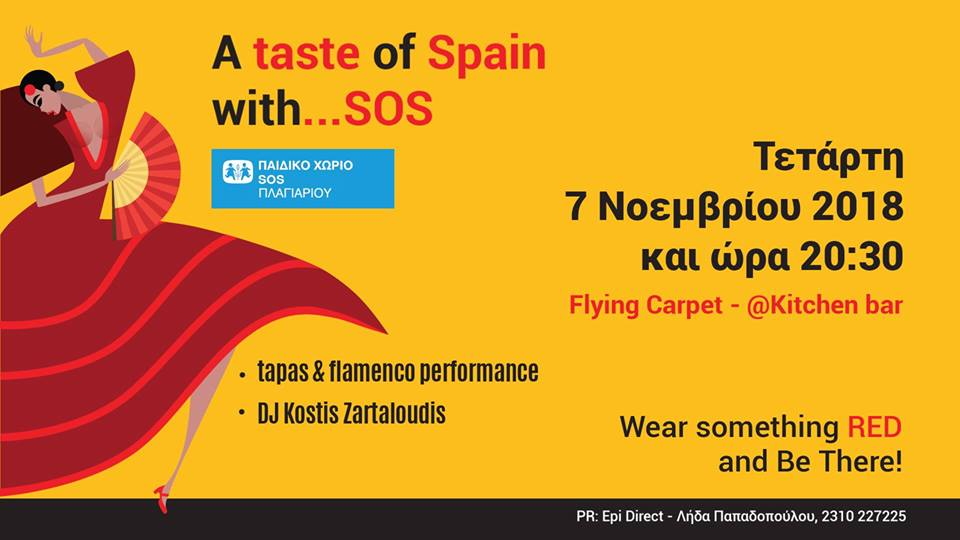 "Spanish Night ""fiesta Espanola""!"