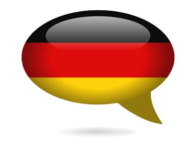 Δωρεάν μαθήματα εκμάθησης Γερμανικής Γλώσσας Αρχαρίων