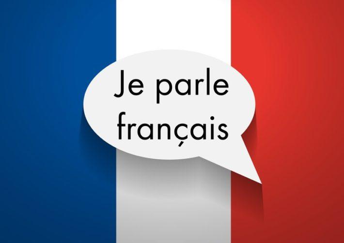 Δωρεάν μαθήματα εκμάθησης Γαλλικής Γλώσσας Αρχαρίων
