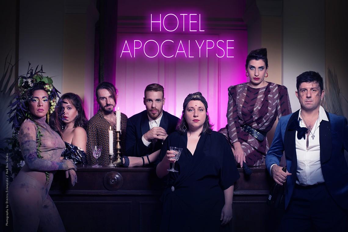 """Hotel Apocalypse"": βιωματική παράσταση στο Μπάγκειον"