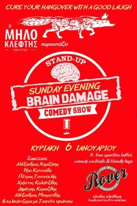 sunday evening stand up comedy at rover
