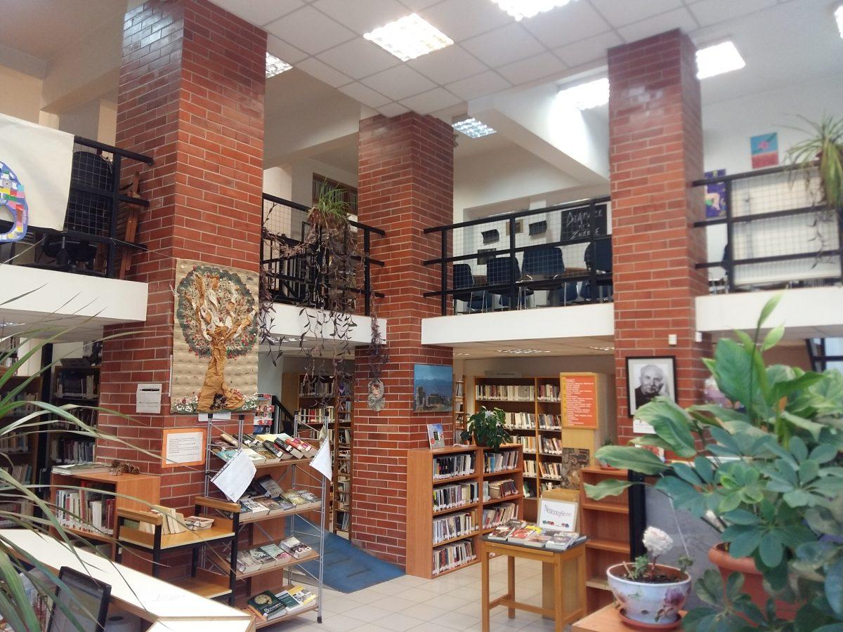 Φεβρουάριος στις Περιφερειακές Βιβλιοθήκες του Δήμου Θεσσαλονίκης
