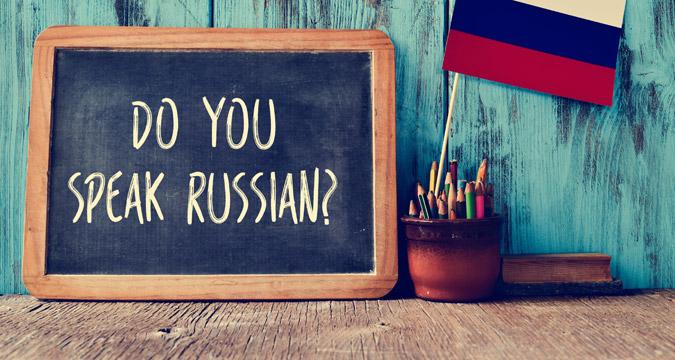 Πρόγραμμα εκμάθησης Ρωσικής γλώσσας για τον Τουρισμό