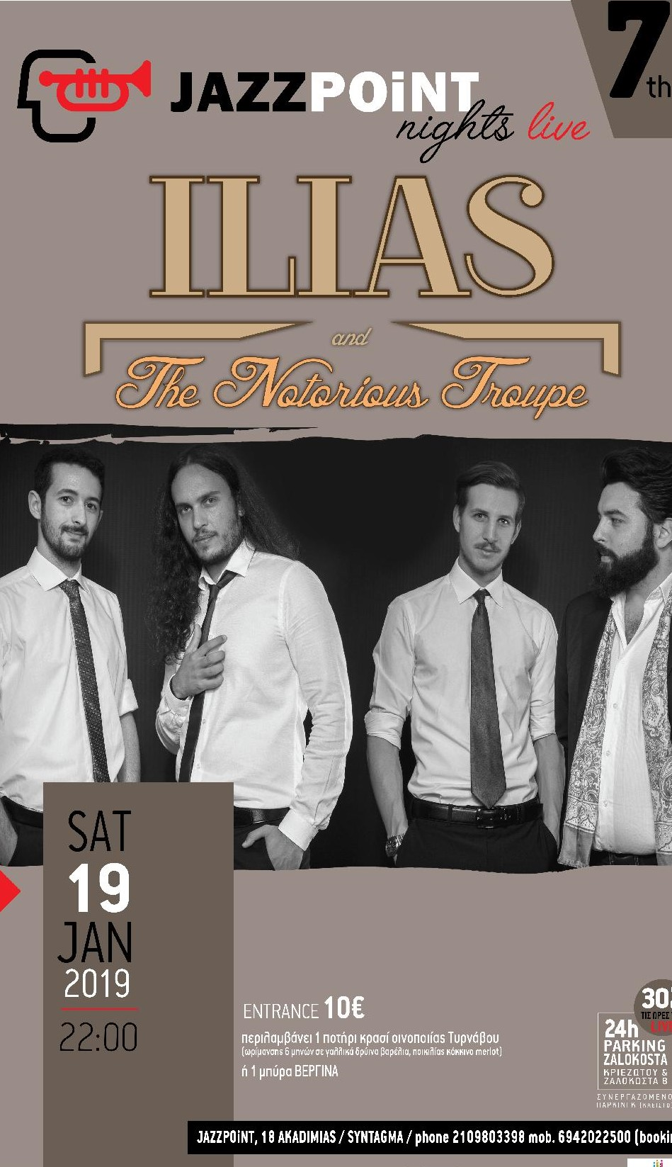 Ilias and The Notorious Troupe στο JAZZPOiNT