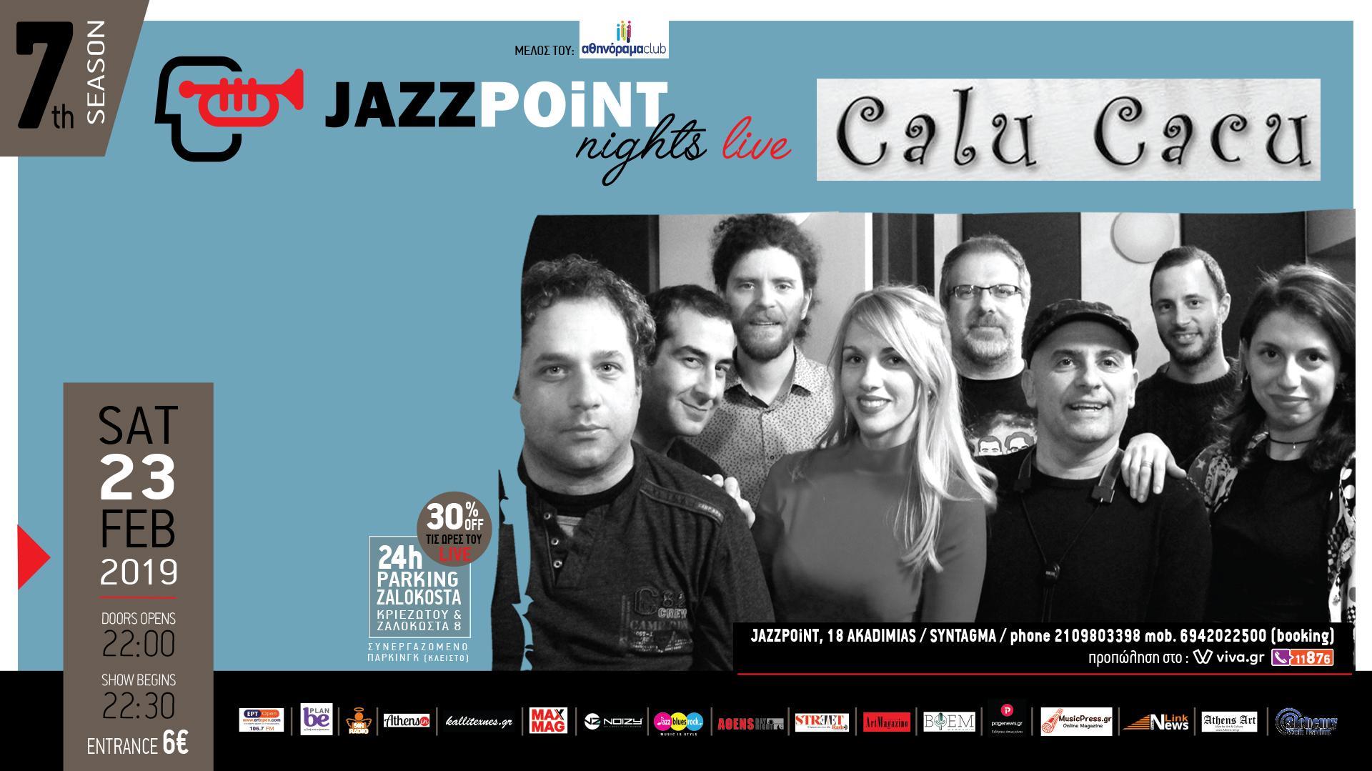""" Calu Cacu "" πάρτυ γεμάτο χορό στο Jazz Point"