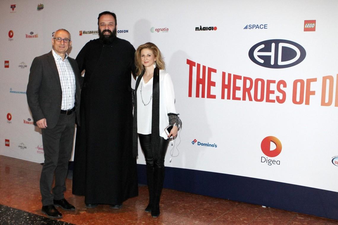 """Οι """"Ήρωες της Digea"""" ταξίδεψαν στη Θεσσαλονίκη"""