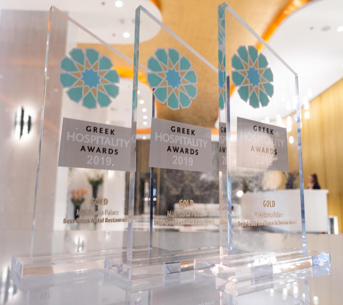 Νέες διακρίσεις για το MAKEDONIA PALACE στα Greek Hospitality Awards 2019