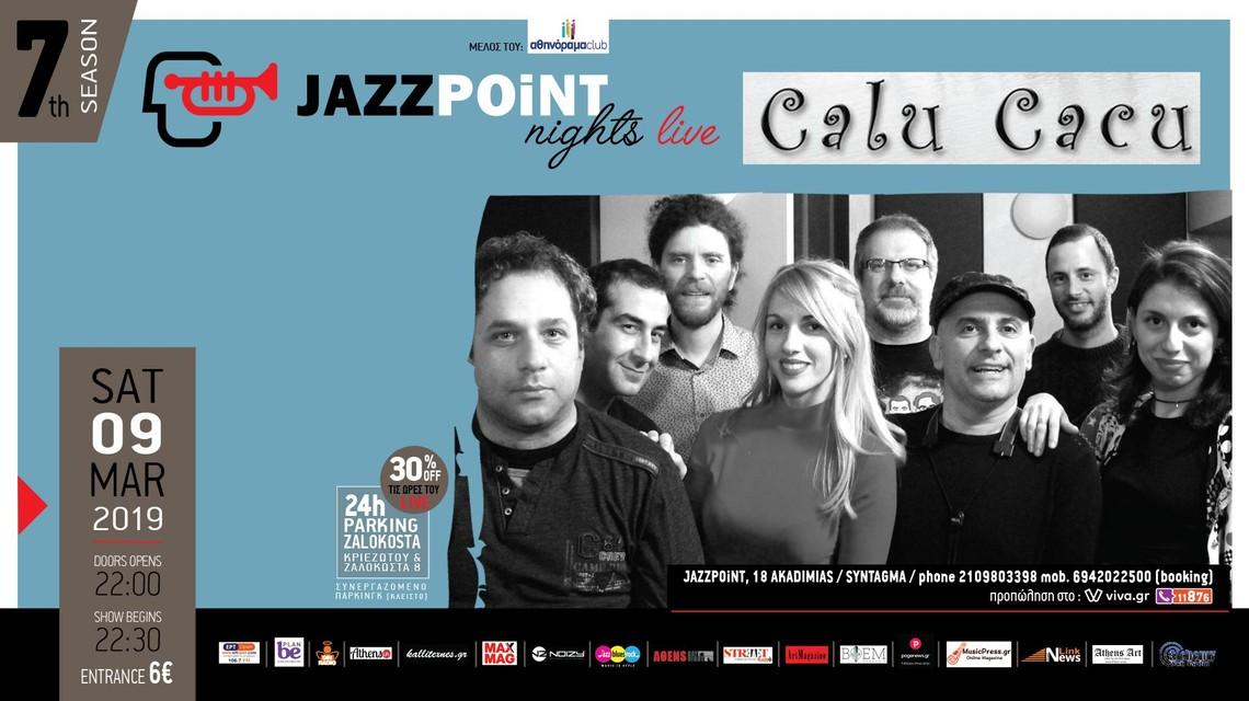 """Οι """"Calu Cacu"""" έρχονται  στο JAZZPOiNT!"""