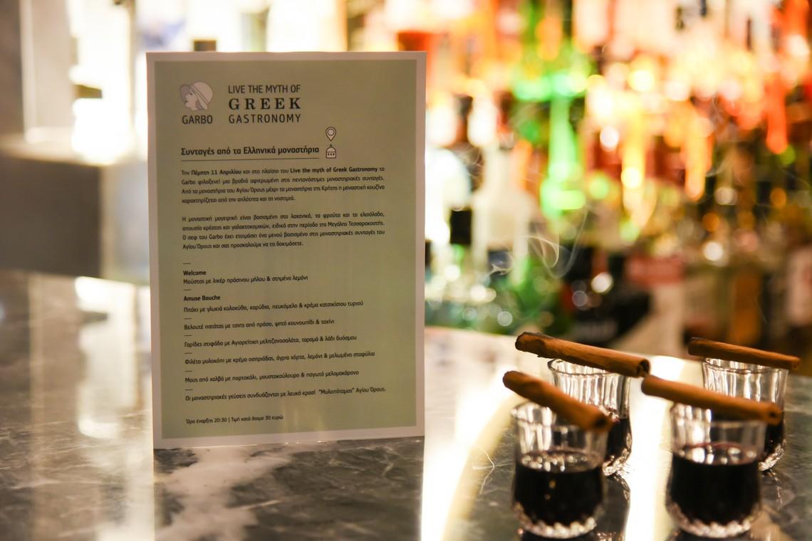 Garbo Bar-Restaurant.jpg