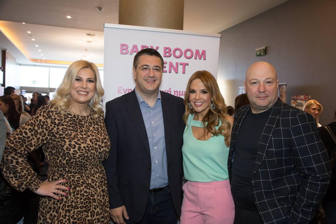 7ο Baby Boom Event Θεσσαλονίκης – Χαμόγελα ευτυχίας στο Makedonia Palace