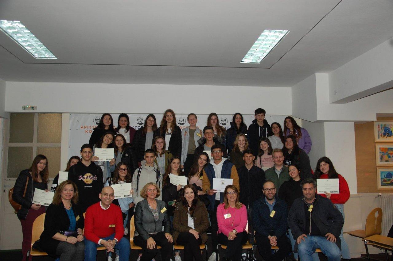 Πρόγραμμα Erasmus+: Η ευρωπαϊκή διάσταση της επιχειρηματικότητας
