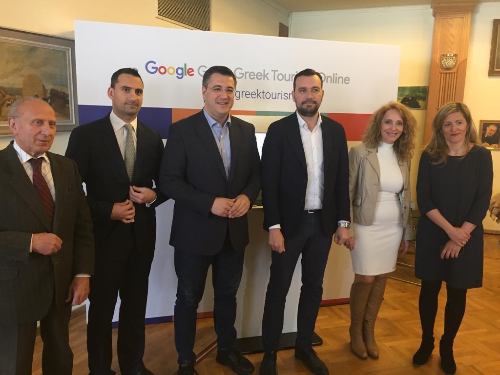 "Google: Επέκταση του προγράμματος ""Grow Greek Tourism Online"" στην Περιφέρεια Κεντρικής Μακεδονίας"