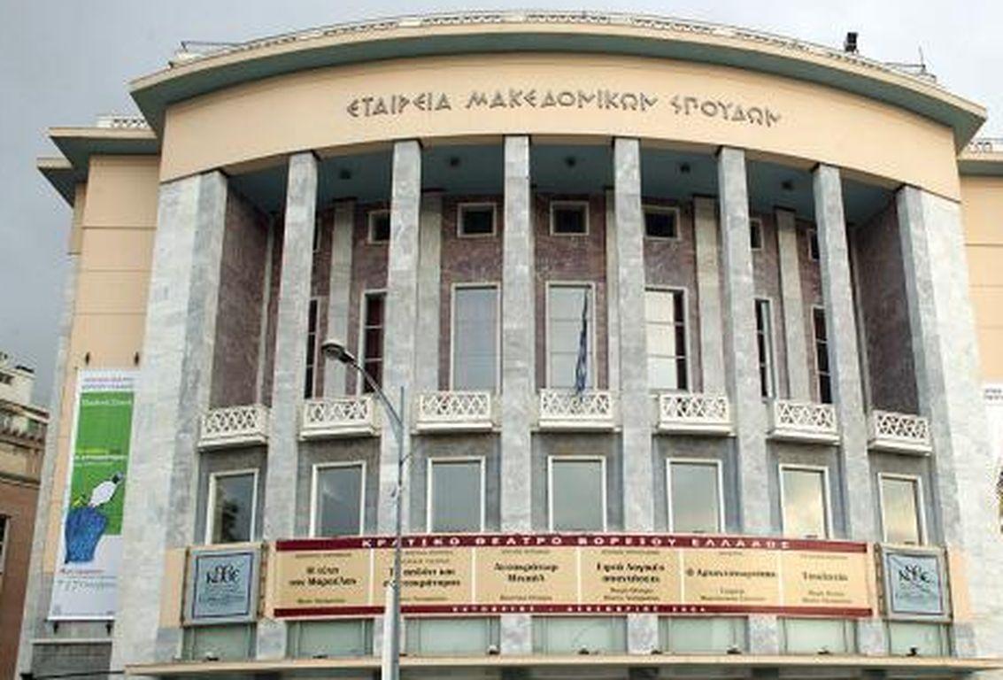 ΚΘΒΕ: Ανοιχτή Ακρόαση για την παράσταση «Η Μεγάλη Πλατεία»