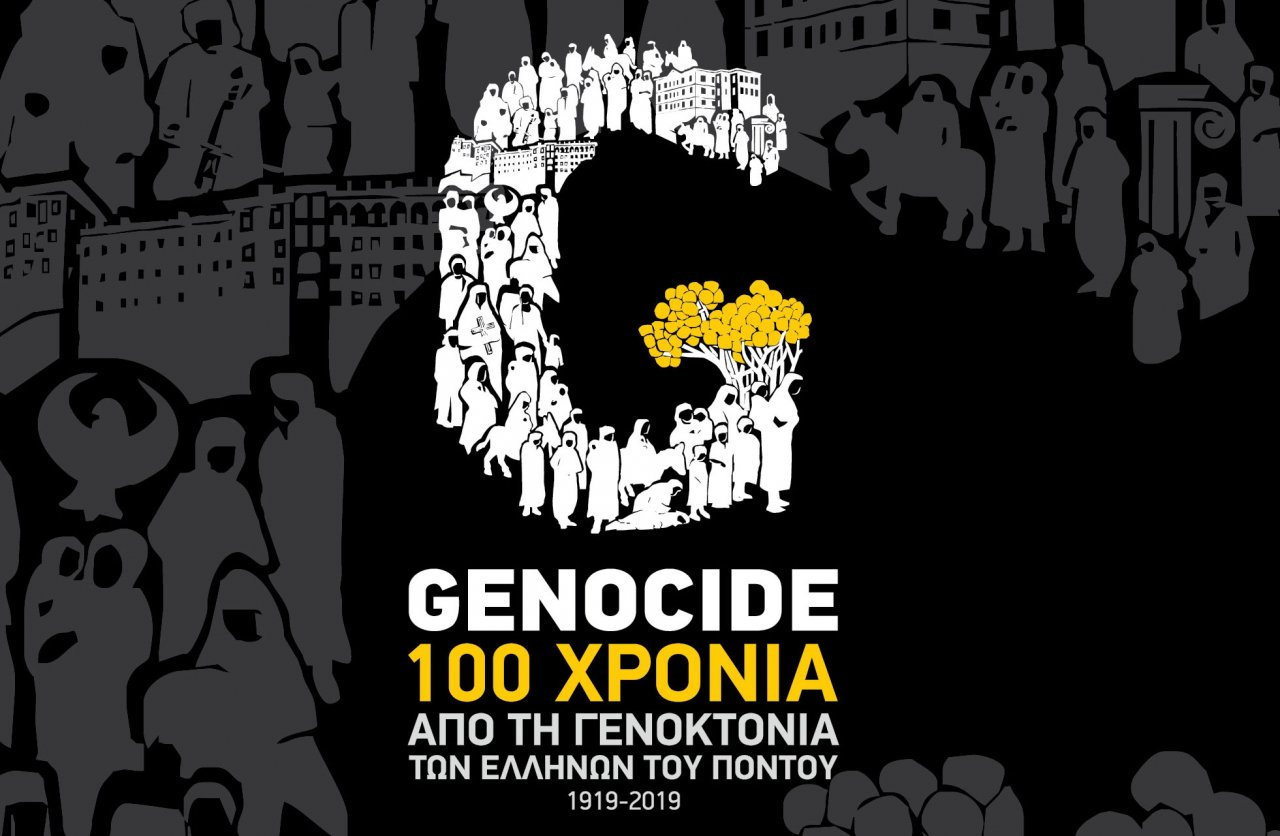Εκδήλωση μνήμης για την γενοκτονία των Ελλήνων του Πόντου