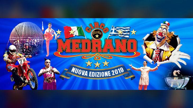 Το Τσίρκο Medrano έρχεται στην Ευκαρπία!