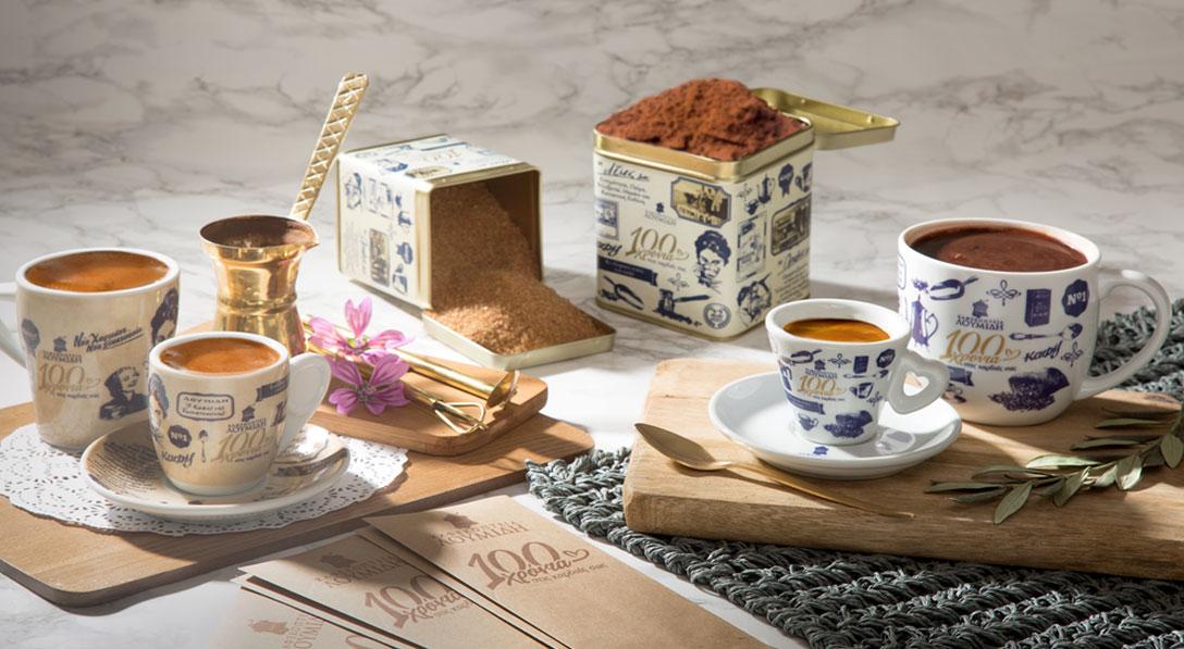 Επετειακά προϊόντα από τα Καφεκοπτεία Λουμίδη – Μια αυθεντική ιστορία 100 χρόνων στα χέρια σας!