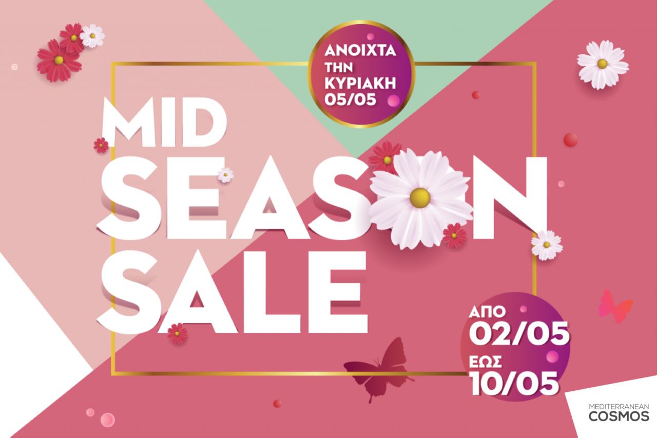 Mid Season Sale @ Mediterranean Cosmos!