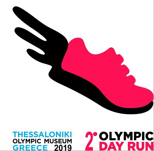 2ο Olympic Day Run!