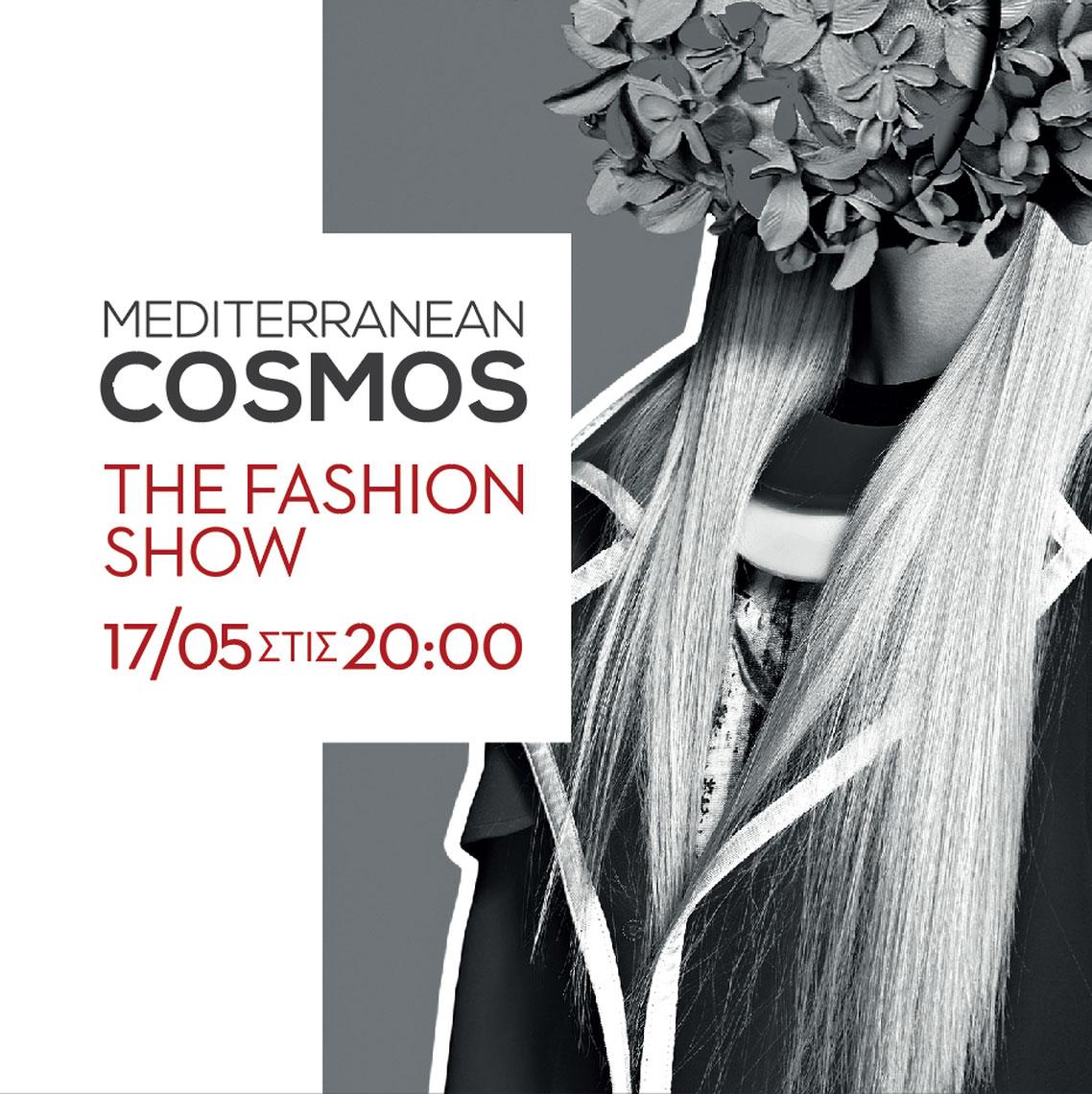 THE FASHION SHOW στο Mediterranean Cosmos!