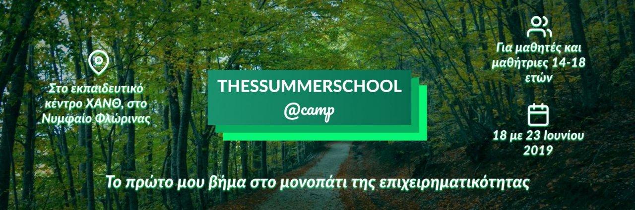 THESSUMMERSCHOOL @CAMP!