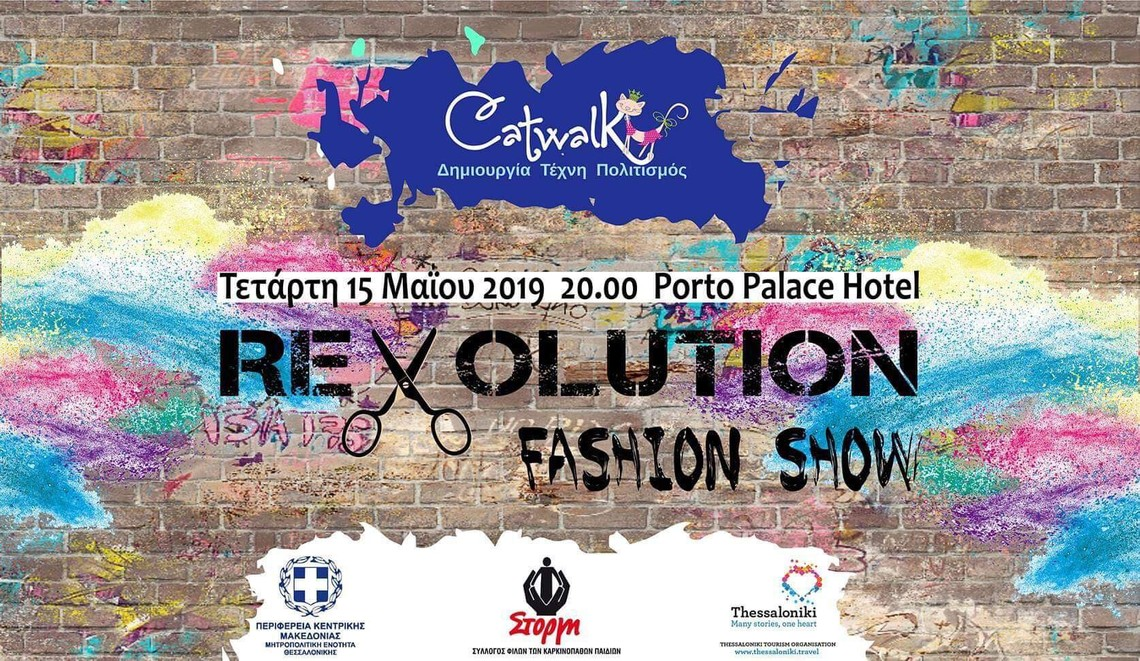 Fashion Revolution 2019 by CatWalk
