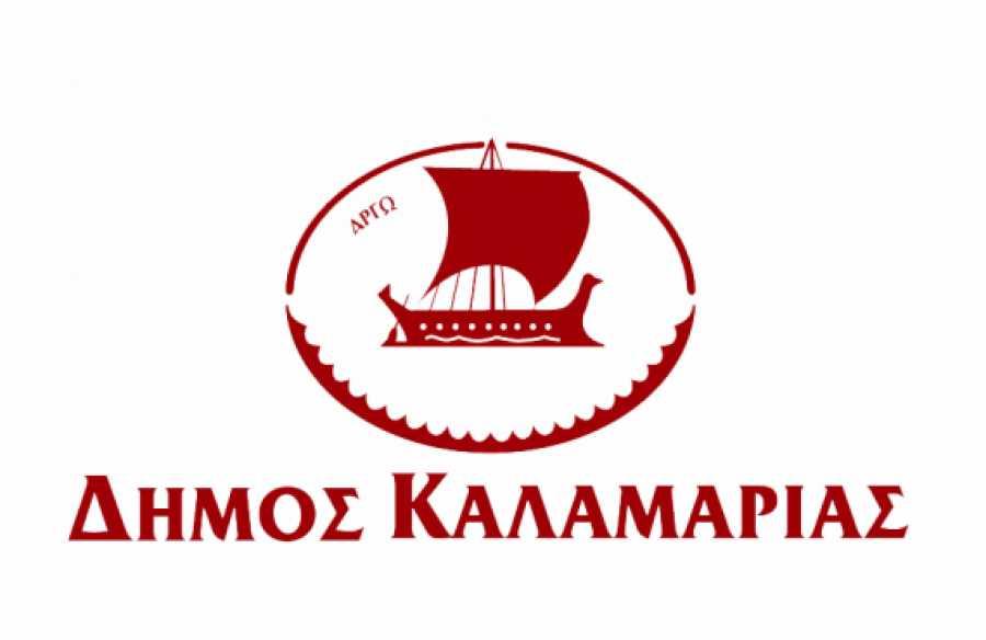 Αναβαθμίζονται 26 παιδικές χαρές στον Δήμο Καλαμαριάς