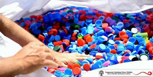 ΣΟΝΕ – Μαζεύουμε πλαστικά καπάκια. Ένας κοινός αγώνας