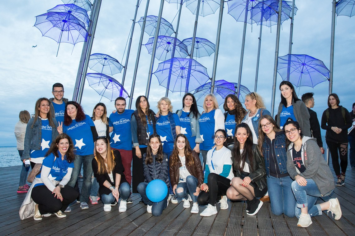 Walk-For-Wishes: Ο μπλε περίπατος του Make-A-Wish