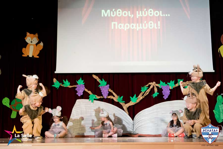 Κολέγιο «ΔΕΛΑΣΑΛ»: Οι καλοκαιρινές γιορτές του Νηπιαγωγείου και του Παιδικού Σταθμού