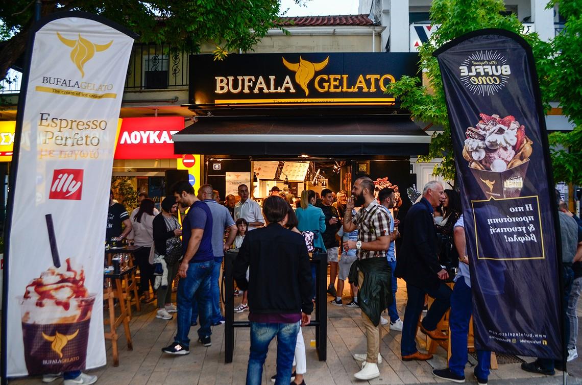 BUFALA GELATO: Η πιο γλυκιά Fiesta παγωτού!