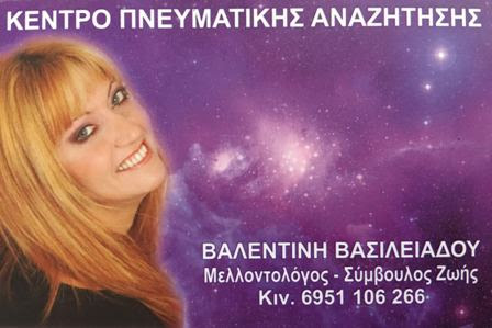 Χώρα dating single