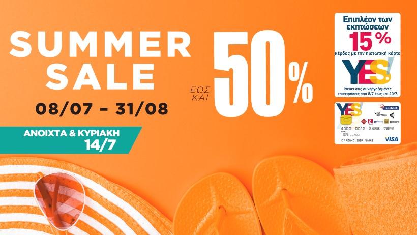 Summer Sales @ Mediterranean Cosmos!